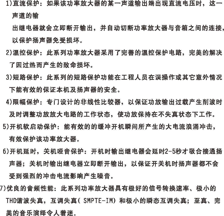 <m met-id=536 met-table=product met-field=keywords></m>