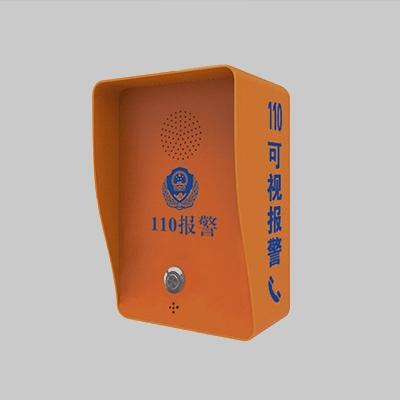 MX-20007+紧急求助报警箱