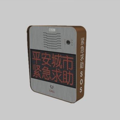 MX-20006+可视对讲广播报警箱
