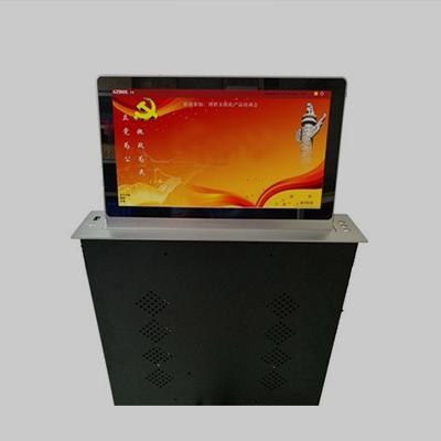 MX8317U/S智能无纸化会议升降终端