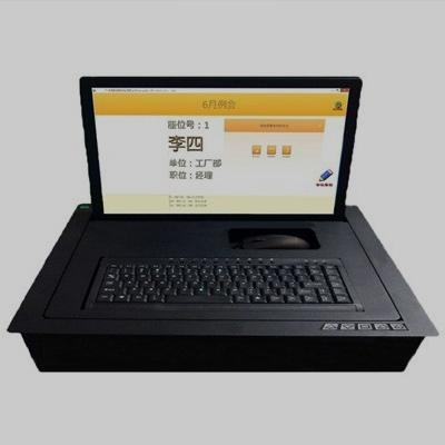 MX8416R智能无纸化会议翻转终端