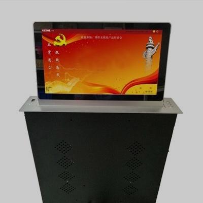 MX8317U智能无纸化会议升降终端