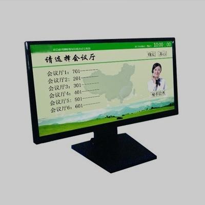 MX8100/W智能无纸化会议服务终端