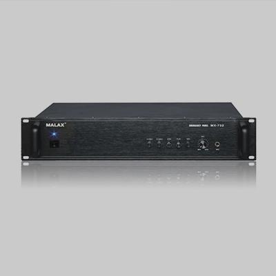 MX-732紧急录音报警器