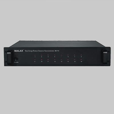 MX-713 电源控制器