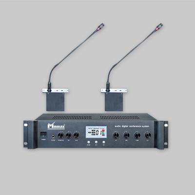 MX-009B数字讨论会议系统主机