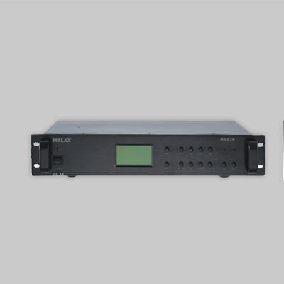 MX-871智能播控机