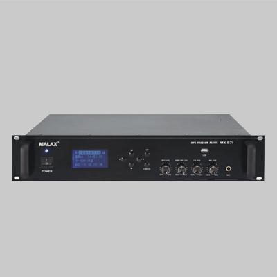 MX-874数字智能调制器