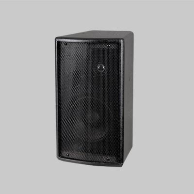 MX-206 会议音箱